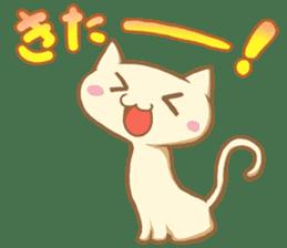 Omochineko sticker #57454