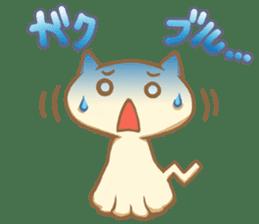 Omochineko sticker #57455