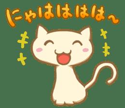 Omochineko sticker #57457