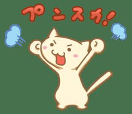 Omochineko sticker #57458