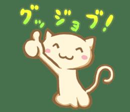 Omochineko sticker #57459