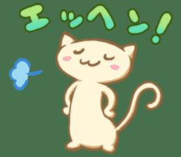 Omochineko sticker #57461