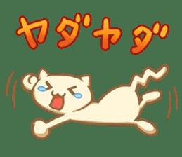 Omochineko sticker #57463
