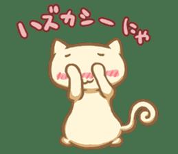 Omochineko sticker #57469