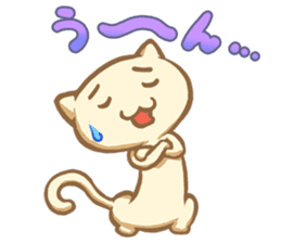 Omochineko sticker #57470