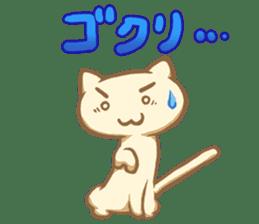Omochineko sticker #57471