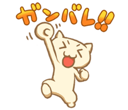 Omochineko sticker #57474