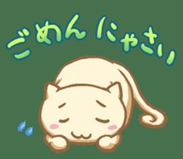 Omochineko sticker #57475