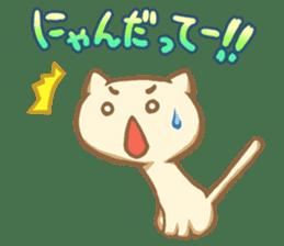 Omochineko sticker #57477
