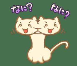 Omochineko sticker #57478