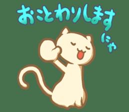 Omochineko sticker #57479