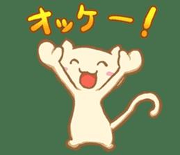 Omochineko sticker #57480
