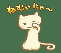 Omochineko sticker #57482