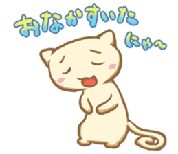 Omochineko sticker #57483