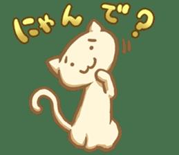 Omochineko sticker #57484