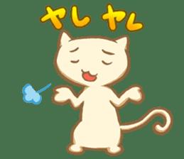 Omochineko sticker #57485