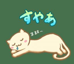 Omochineko sticker #57487