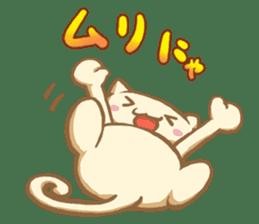 Omochineko sticker #57490