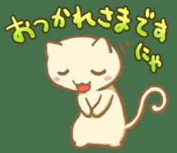 Omochineko sticker #57492