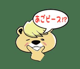 PureBear OH・My・Friend sticker #58737