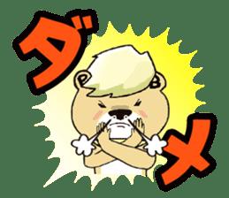 PureBear OH・My・Friend sticker #58740