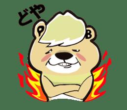 PureBear OH・My・Friend sticker #58757