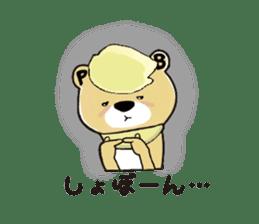 PureBear OH・My・Friend sticker #58763