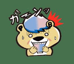 PureBear OH・My・Friend sticker #58767