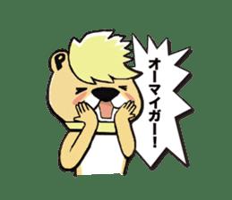 PureBear OH・My・Friend sticker #58768