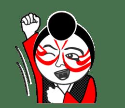 """Kabuki Sticker  """"Shibaraku!"""" sticker #58975"""