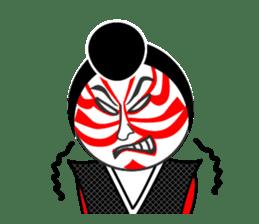 """Kabuki Sticker  """"Shibaraku!"""" sticker #58977"""
