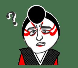 """Kabuki Sticker  """"Shibaraku!"""" sticker #58986"""