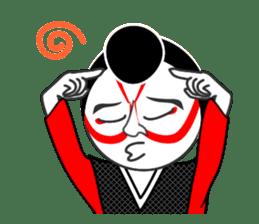 """Kabuki Sticker  """"Shibaraku!"""" sticker #58989"""