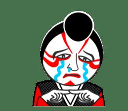 """Kabuki Sticker  """"Shibaraku!"""" sticker #58991"""