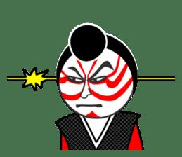 """Kabuki Sticker  """"Shibaraku!"""" sticker #58999"""