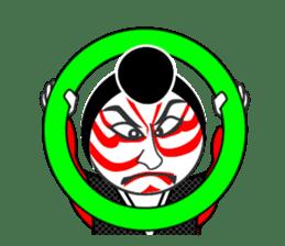 """Kabuki Sticker  """"Shibaraku!"""" sticker #59001"""