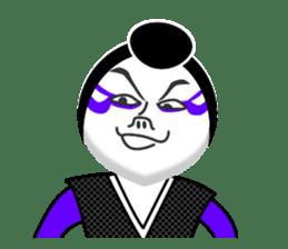 """Kabuki Sticker  """"Shibaraku!"""" sticker #59005"""