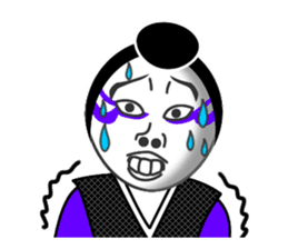 """Kabuki Sticker  """"Shibaraku!"""" sticker #59009"""