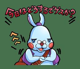 Teku Teku Hero sticker #59149