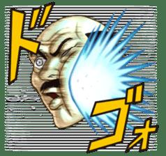 Exciting! Mr. bald head sticker #59445