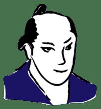 Samurai Kenji sticker #59494
