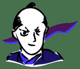 Samurai Kenji sticker #59504