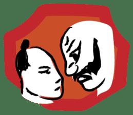 Samurai Kenji sticker #59514