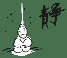 Samurai Kenji sticker #59521