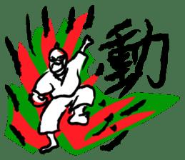 Samurai Kenji sticker #59522