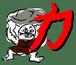 Samurai Kenji sticker #59523