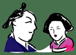 Samurai Kenji sticker #59528