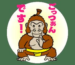 Animal Rikishi sticker #60060