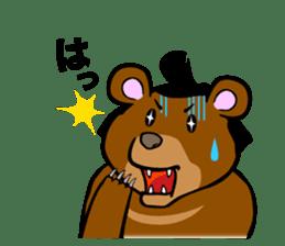 Animal Rikishi sticker #60073