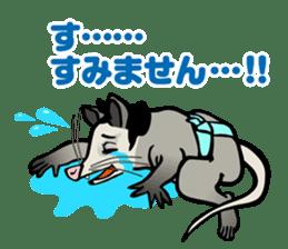 Animal Rikishi sticker #60081